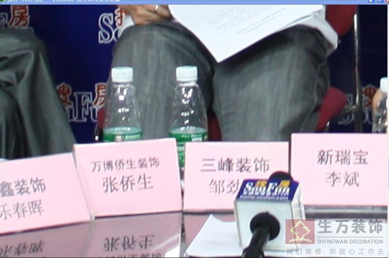 广州万博桥生装饰在搜房新闻媒体下共同见证:家庭www.bobvip.com我诚信,我承诺。