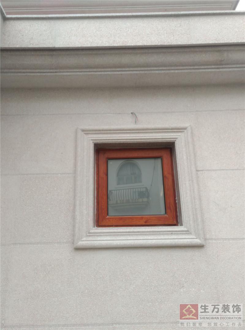 二层共卫窗户外墙实景.